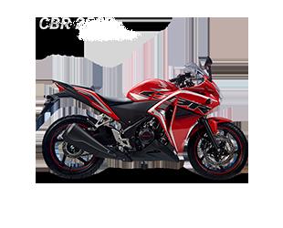 CBR 250R
