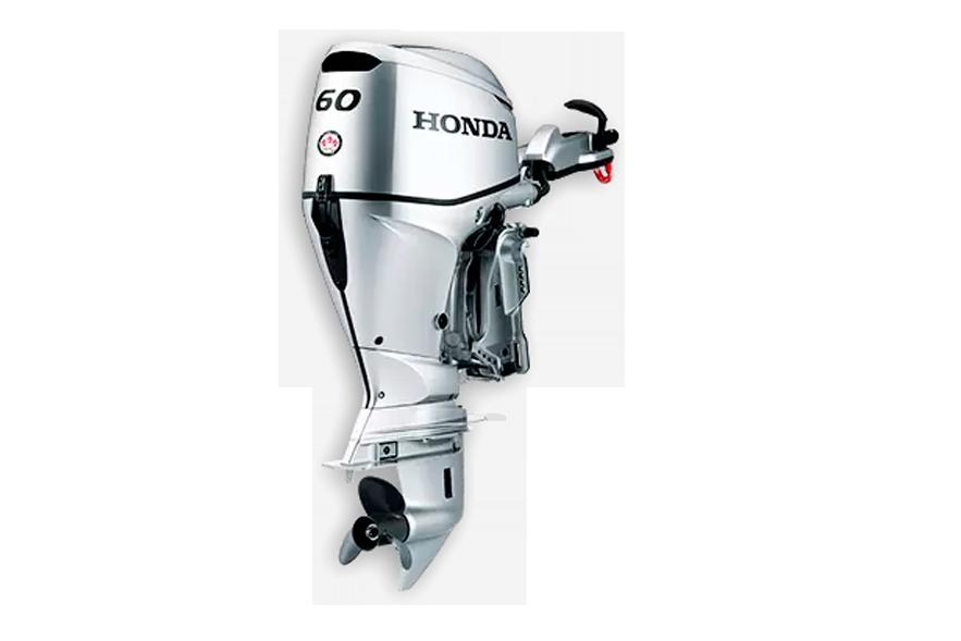 Honda Trabajo